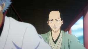 Gintama: 7×38