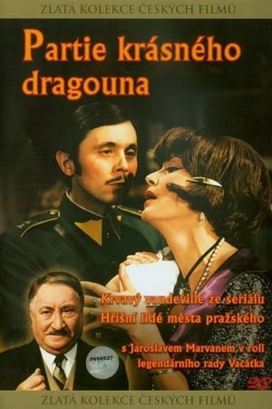The Matches of a Beautiful Dragoon (1970)