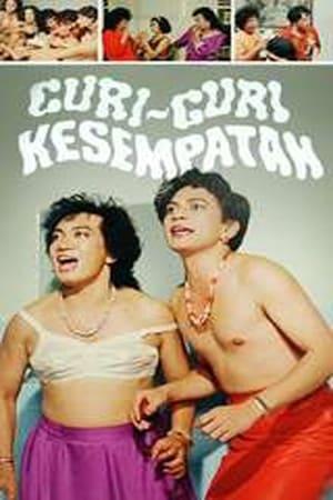 Curi-curi Kesempatan (1990)
