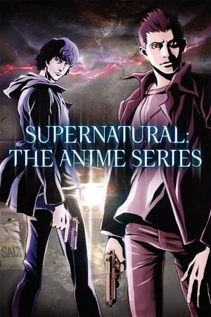 Image Supernatural: The Anime Series