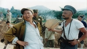 Chinese movie from 1995: The Great Triumph