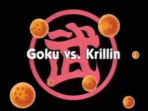 HD series online Dragon Ball Season 7 Episode 12 Goku vs. Krillin