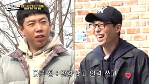 Watch S1E495 - Running Man Online