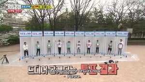 Watch S1E298 - Running Man Online
