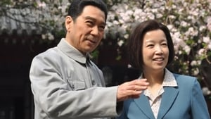 My Uncle Zhou Enlai (2016)