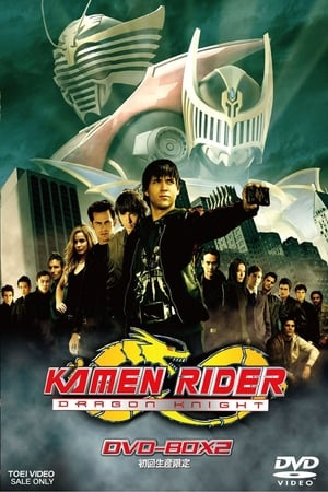 Image Kamen Rider Dragon Knight