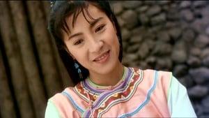 movie from 1994: Wing Chun