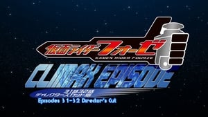 Japanese movie from 2012: Kamen Rider Fourze: Climax Episode