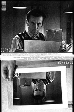 Copy Shop (2001)