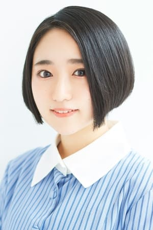 Aoi Yuki