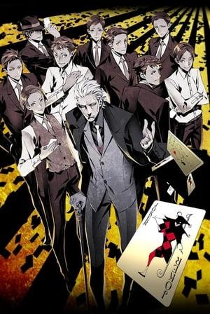 Image Joker Game