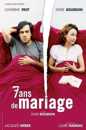 7 ans de mariage