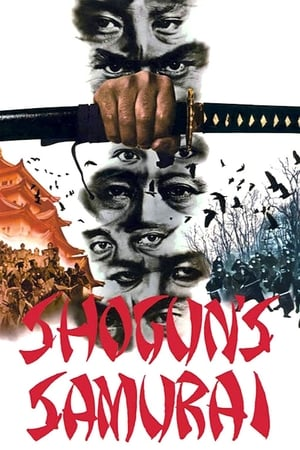 The Shogun's Samurai (1978)