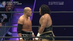 NJPW G1 Climax 29: Day 1 (2019)