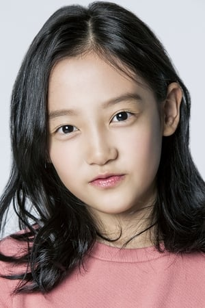 Han Seo-Jin isKim Dan (young)