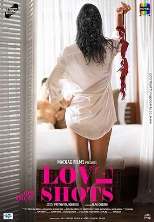 Love Shots (2019)