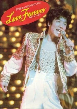 Play Toshi in Takarazuka: Love Forever