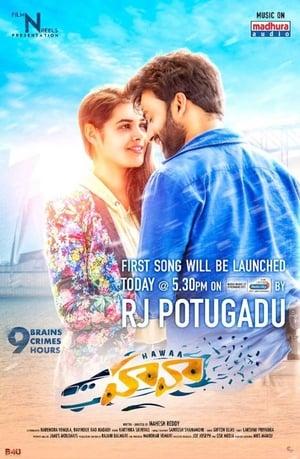Hawaa (2019) in Hindi