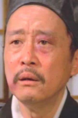 Chiang Nan isCoroner He Jiu