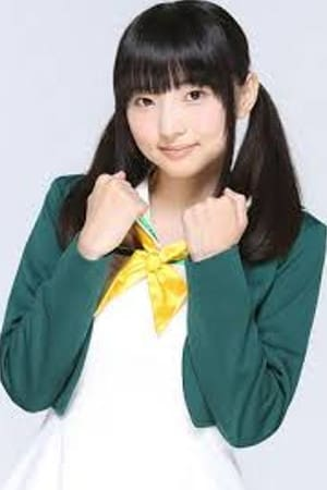 Minami Tanaka isMeari Saotome