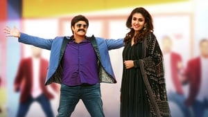 Jai Simha 2018 Full Movie Watch Online Free Telugu