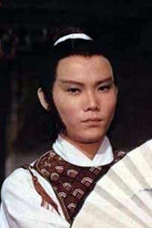 Chiang Sheng isIron Monkey Yuan Lang (Yun Liang)