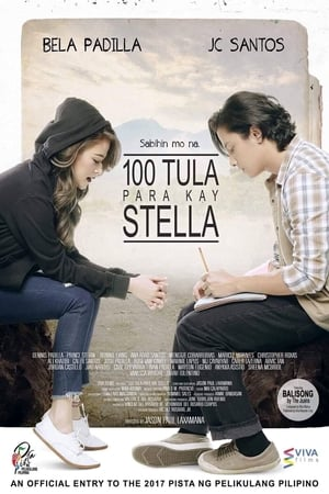 100 Poems for Stella (2017)