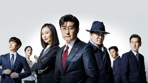 The Banker Episode 7-8