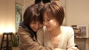 Love My Life (2006)