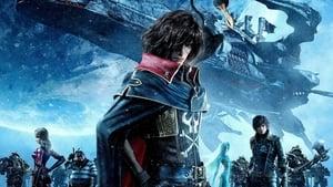 Space Pirate Captain Harlock (2013)