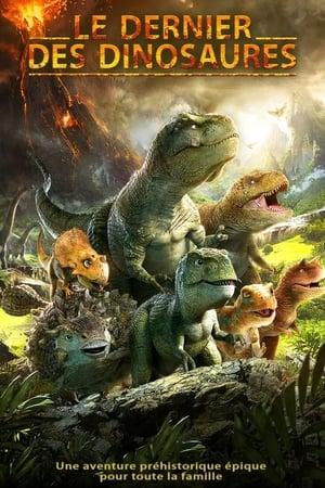 Dino King : Journey to Fire Mountain (2019)