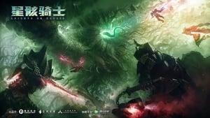 Knights on Debris นักรบสยบดาวมฤตยู ตอนที่ 1-8 ซับไทย (ยังไม่จบ)