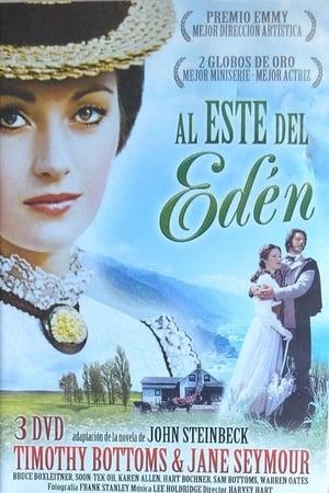 Al este del Eden