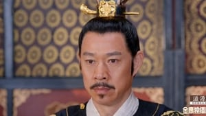 The Empress of China: 1×46