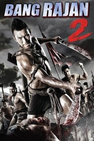 Bang Rajan 2 (2010)