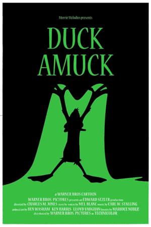 Duck Amuck streaming