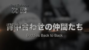 Episodio 12