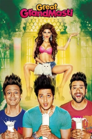 Great Grand Masti (HD)