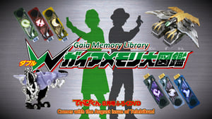 Japanese movie from 2010: Kamen Rider W DVD: Gaia Memory Encyclopedia