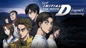 poster New Initial D the Movie - Legend 1: Awakening