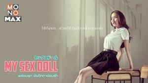 My Sexdoll (2020) พร้อมรัก ยัยตุ๊กตาซ้อมรัก