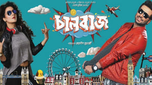 Chalbaaz (2018) Bangla Full Movie Watch Online & Download