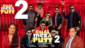 Chal Mera Putt 2 Punjabi Movie