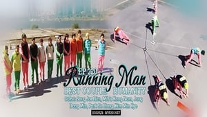 Watch S1E220 - Running Man Online