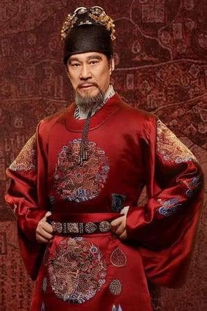 Wang Xueqi isLi Yu-Tang