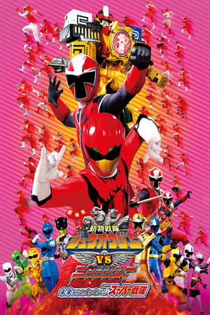 Doubutsu Sentai Zyuohger vs. Ninninger the Movie: Super Sentai's Message from the Future (2017)