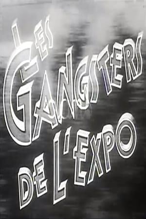 Image Les gangsters de l'expo