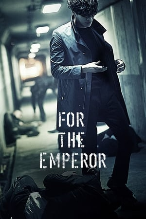 For the Emperor (2014) [18+]