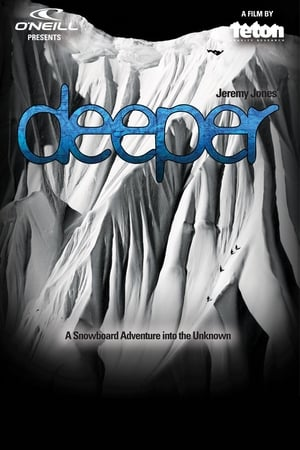 Deeper-Azwaad Movie Database