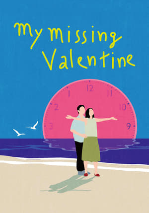 My Missing Valentine